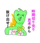 グリーンペッパーマン☆意識高き自宅警備員(個別スタンプ:06)