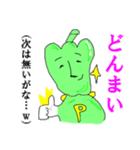 グリーンペッパーマン☆意識高き自宅警備員(個別スタンプ:13)