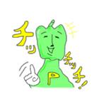 グリーンペッパーマン☆意識高き自宅警備員(個別スタンプ:14)