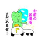 グリーンペッパーマン☆意識高き自宅警備員(個別スタンプ:15)