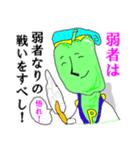 グリーンペッパーマン☆意識高き自宅警備員(個別スタンプ:18)