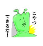 グリーンペッパーマン☆意識高き自宅警備員(個別スタンプ:19)