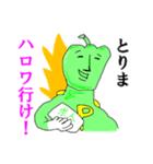 グリーンペッパーマン☆意識高き自宅警備員(個別スタンプ:21)