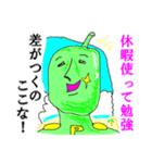 グリーンペッパーマン☆意識高き自宅警備員(個別スタンプ:23)