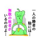 グリーンペッパーマン☆意識高き自宅警備員(個別スタンプ:25)