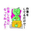 グリーンペッパーマン☆意識高き自宅警備員(個別スタンプ:32)