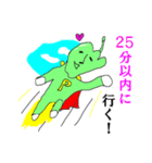 グリーンペッパーマン☆意識高き自宅警備員(個別スタンプ:37)