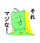 グリーンペッパーマン☆意識高き自宅警備員(個別スタンプ:38)