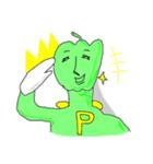 グリーンペッパーマン☆意識高き自宅警備員(個別スタンプ:40)