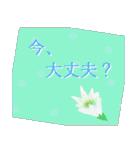 伝えたい想いにかわいい花を添えて。第2弾(個別スタンプ:4)