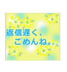 伝えたい想いにかわいい花を添えて。第2弾(個別スタンプ:5)