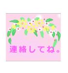 伝えたい想いにかわいい花を添えて。第2弾(個別スタンプ:6)