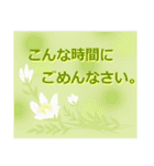 伝えたい想いにかわいい花を添えて。第2弾(個別スタンプ:8)