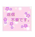 伝えたい想いにかわいい花を添えて。第2弾(個別スタンプ:9)
