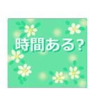 伝えたい想いにかわいい花を添えて。第2弾(個別スタンプ:10)