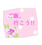 伝えたい想いにかわいい花を添えて。第2弾(個別スタンプ:11)
