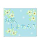 伝えたい想いにかわいい花を添えて。第2弾(個別スタンプ:12)