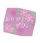 伝えたい想いにかわいい花を添えて。第2弾(個別スタンプ:13)