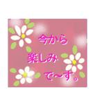 伝えたい想いにかわいい花を添えて。第2弾(個別スタンプ:16)
