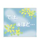 伝えたい想いにかわいい花を添えて。第2弾(個別スタンプ:19)