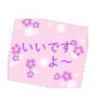 伝えたい想いにかわいい花を添えて。第2弾(個別スタンプ:20)