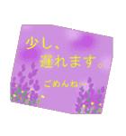 伝えたい想いにかわいい花を添えて。第2弾(個別スタンプ:21)