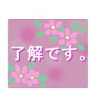 伝えたい想いにかわいい花を添えて。第2弾(個別スタンプ:22)