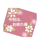 伝えたい想いにかわいい花を添えて。第2弾(個別スタンプ:24)