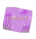 伝えたい想いにかわいい花を添えて。第2弾(個別スタンプ:25)