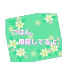 伝えたい想いにかわいい花を添えて。第2弾(個別スタンプ:27)