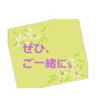 伝えたい想いにかわいい花を添えて。第2弾(個別スタンプ:29)