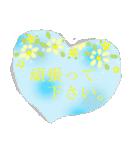 伝えたい想いにかわいい花を添えて。第2弾(個別スタンプ:30)