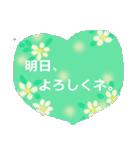 伝えたい想いにかわいい花を添えて。第2弾(個別スタンプ:31)