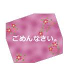 伝えたい想いにかわいい花を添えて。第2弾(個別スタンプ:32)