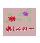 伝えたい想いにかわいい花を添えて。第2弾(個別スタンプ:34)