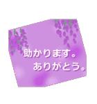 伝えたい想いにかわいい花を添えて。第2弾(個別スタンプ:35)