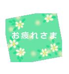 伝えたい想いにかわいい花を添えて。第2弾(個別スタンプ:37)