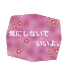 伝えたい想いにかわいい花を添えて。第2弾(個別スタンプ:39)