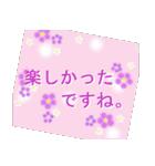 伝えたい想いにかわいい花を添えて。第2弾(個別スタンプ:40)