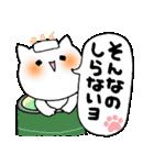 猫便り10 ~無責任な人 2〜(個別スタンプ:02)