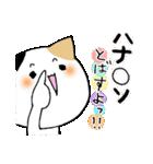 猫便り10 ~無責任な人 2〜(個別スタンプ:06)