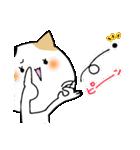 猫便り10 ~無責任な人 2〜(個別スタンプ:07)