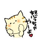猫便り10 ~無責任な人 2〜(個別スタンプ:08)