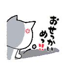 猫便り10 ~無責任な人 2〜(個別スタンプ:09)
