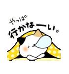 猫便り10 ~無責任な人 2〜(個別スタンプ:11)