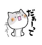 猫便り10 ~無責任な人 2〜(個別スタンプ:12)