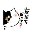 猫便り10 ~無責任な人 2〜(個別スタンプ:13)