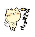 猫便り10 ~無責任な人 2〜(個別スタンプ:14)