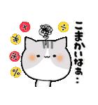 猫便り10 ~無責任な人 2〜(個別スタンプ:15)
