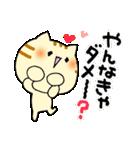 猫便り10 ~無責任な人 2〜(個別スタンプ:16)